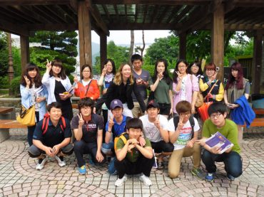 Where are they now? Bay woman teaching in South Korea